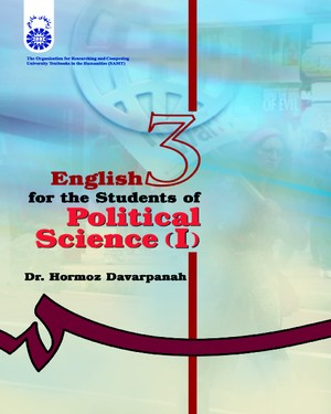 English for the Students of Political Science (I) ( انگلیسی برای دانشجویان رشته علوم سیاسی (1) )